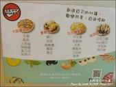 台中市.南屯區.玩one Pizza (大墩店):[eva19830621] 玩one Pizza (大墩店)