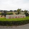 金門石雕文化景觀公園