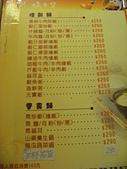 基隆市.仁愛區.橘之堡餐飲店:[trbb1109] DSCF6141.JPG