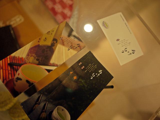 台北市.信義區.明森宇治抹茶日本咖啡專賣店:[realtime2012] 1912709817.jpg