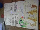 新北市.板橋區.Rainbow Cafe 彩虹咖啡:[ying1005] DSC01863.JPG