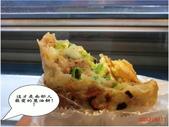 (這是一本待審核的相簿):[ltc3571] 4好吃蔥油餅.jpg
