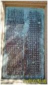 台南市.中西區.台南孔廟:[okhilife711] 【台南】飄散書香味的孔廟