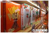大阪府.大阪通天閣 (新世界):[cloudxwing] Osaka5Days_1-1 (8).jpg