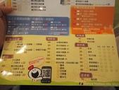 台中市.北區.mr. Ciao 俏義式餐館:[realtime2012] P4016100(001).jpg