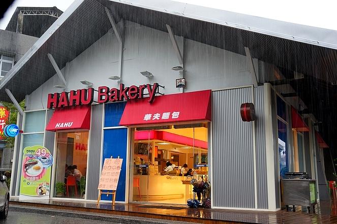 南投縣.草屯鎮.華夫麵包 HAHU Bakery (草屯店):[ca062] DSC05801.jpg