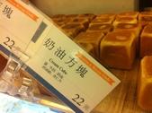 台北市.內湖區.SAISON du SOLEIL麵包店:[melodydu0924] IMG_6059.JPG