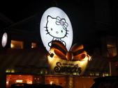 台北市.大安區.Hello Kitty Kitchen:[eltatv]  8.jpg