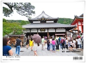 京都府.清水寺:[bibitsai] nEO_IMG_20120623td 774.jpg