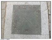金門縣.金城鎮.虛江嘯臥(國定二級古蹟):[fuli19610302] 虛江嘯臥