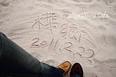 花蓮縣.花蓮市.花蓮漁港休閒碼頭:[mr.coffee] 2月22日,今天好像有朋友生日
