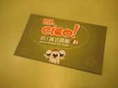台中市.北區.mr. Ciao 俏義式餐館:[realtime2012] P4016101(001).jpg