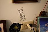台東縣.台東市.藍色日出早餐店:[mr.coffee] IMG_4668.JPG