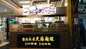 (這是一本待審核的相簿):[yang.yating] IMAG0100.jpg