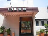 台中市.西屯區.IBA庭園餐廳:[cupink] IMG_5281.JPG