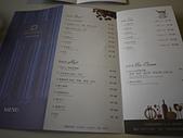 台南市.東區.Quinny cafe & lounge:[lotuschichi] P1090052.JPG
