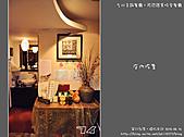 台北市.大安區.若荷蔬食時尚火鍋:[phil0317] 台北主題餐廳。若荷蔬食時尚火鍋_4