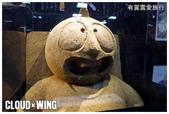大阪府.大阪通天閣 (新世界):[cloudxwing] Osaka5Days_1-1 (11).jpg