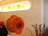 基隆市.仁愛區.橘之堡餐飲店:[trbb1109] DSCF6145.JPG