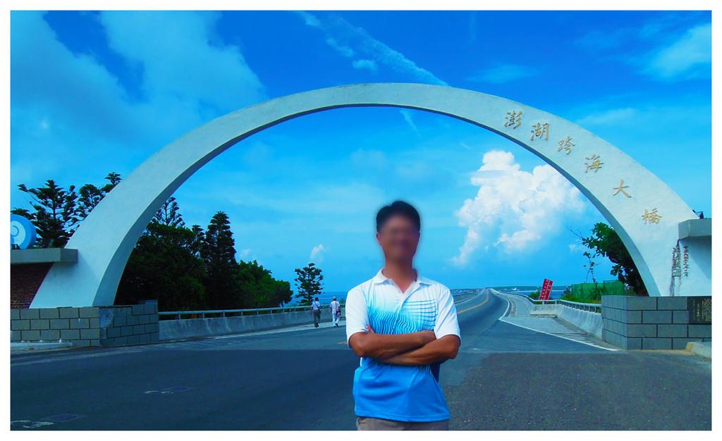 澎湖縣.西嶼鄉.西嶼:[hackertravel] 跨海大橋