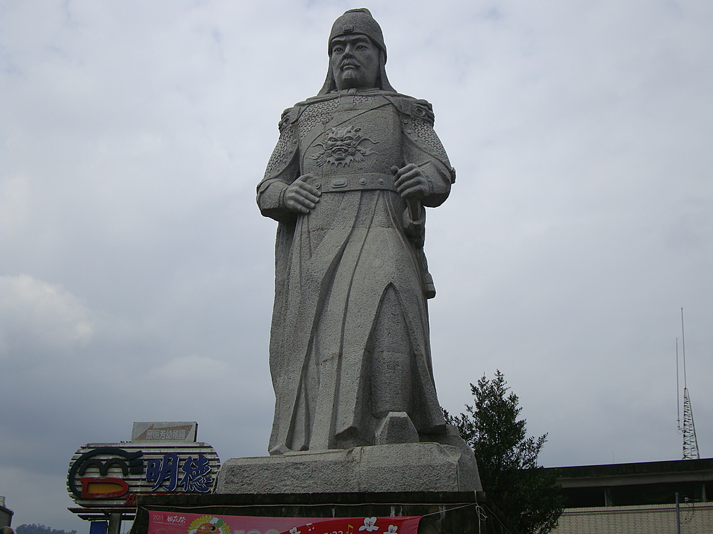 南投縣.國姓鄉.埔里 鄭成功地標:[chts05] DSC05747.JPG