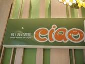 台中市.北區.mr. Ciao 俏義式餐館:[realtime2012] P4016103(001).jpg
