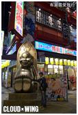 大阪府.大阪通天閣 (新世界):[cloudxwing] Osaka5Days_1-1 (12).jpg