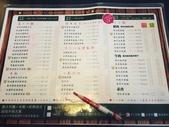高雄市.旗山區.福德洋房美味餐廳:[chanel1224] IMG_1577.JPG_effected.jpg