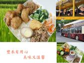 (這是一本待審核的相簿):[chulusosi] lunch0064.jpg