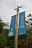 苗栗縣.大湖鄉.天空之城:[xuiteyo] sky-1.jpg