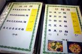 新竹市.陶然亭:[sheng_wei] Mobile01-陶然亭002.jpg