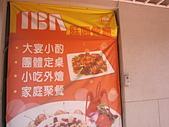 台中市.西屯區.IBA庭園餐廳:[cupink] IMG_5283.JPG