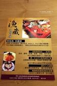 台北市.大安區.漁藏海鮮料理:[lele0920] 漁藏海鮮料理