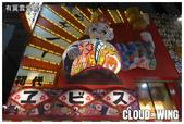 大阪府.大阪通天閣 (新世界):[cloudxwing] Osaka5Days_1-1 (13).jpg