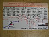 高雄市.鼓山區.山東姥姥麵食 (裕誠店):[child531] 山東姥姥9.JPG