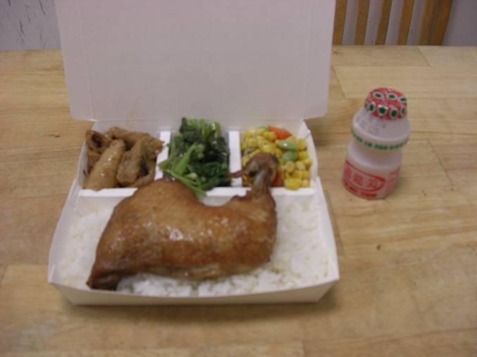 台北市.士林區.和記小吃店:[chtn04] image002.jpg