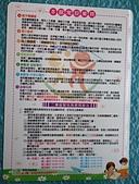 雲林縣.斗六市.官邸兒童館:[mr.coffee] IMG_7440.JPG