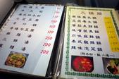 新竹市.陶然亭:[sheng_wei] Mobile01-陶然亭003.jpg