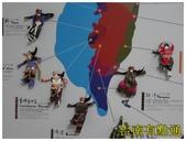 台東縣.台東市.台灣史前文化博物館 (康樂本館):[okhilife711] 【台東】台灣史前文化博物館(小力推薦)