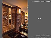 台北市.大安區.若荷蔬食時尚火鍋:[phil0317] 台北主題餐廳。若荷蔬食時尚火鍋_7