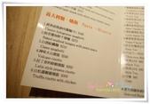 台北市.士林區.好東西餐廳 Good Stuff Restaurant Cafe:[sylvia128] 7.jpg