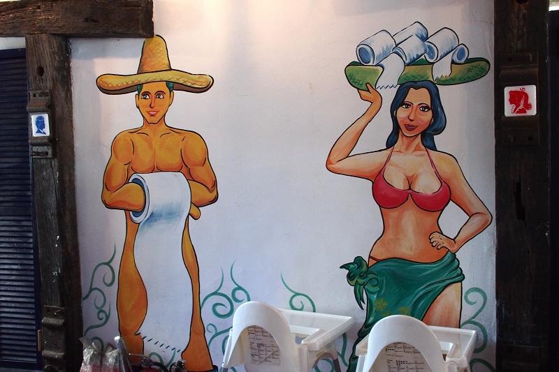 屏東縣.恆春鎮.Ocean Blue 海餐廳:[carolchia] P4293024.JPG