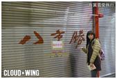 大阪府.大阪通天閣 (新世界):[cloudxwing] Osaka5Days_1-1 (14).jpg