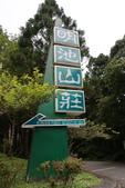 宜蘭縣.大同鄉.明池山莊(合法民宿):[liupangyen] 明池山莊_01.JPG