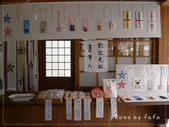 京都.晴明神社:[fafasnuggle] P1130235(001).jpg