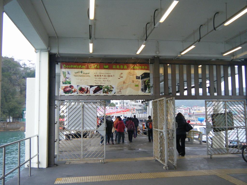 新界.南丫島:[jazzyang] DSCF1191.JPG