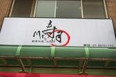 新北市.樹林區.Mr.壽司:[carolchia] PC010984.JPG