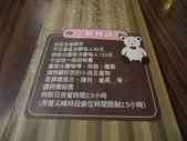 台北市.士林區.小熊的木屋:[paulyear] DSC06907.JPG