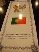 澳門.小飛象葡國餐廳:[gnafi] DSC06398.JPG