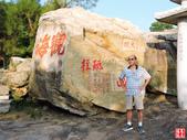 金門縣.金城鎮.虛江嘯臥(國定二級古蹟):[yuhyng] 文臺寶塔金門酒史館 (25).jpg